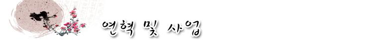 http://ildoo.co.kr/files/attach/images/575/dec894f70fd75ecd6f19c068e59c8bac.jpg